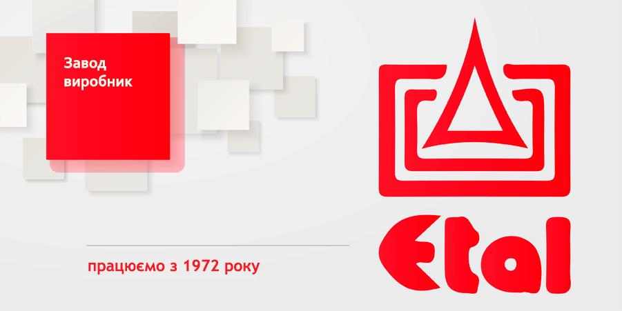 Завод виробник працюємо з 1972 року